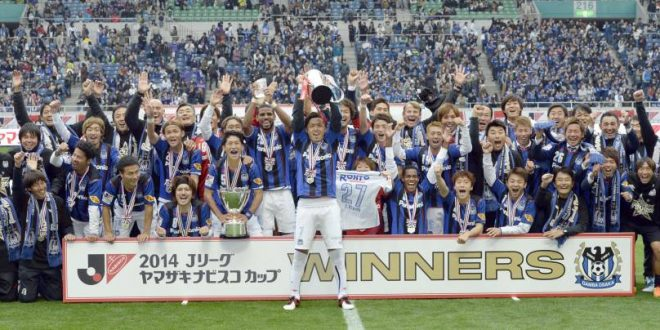 Nabisco Cup Asian Journey japantimes co jp futboldesdeasia